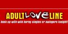 Adult Love Line
