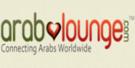 Arab Lounge