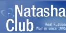 Natasha Club